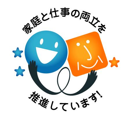 東京都家庭と仕事の両立支援推進企業について