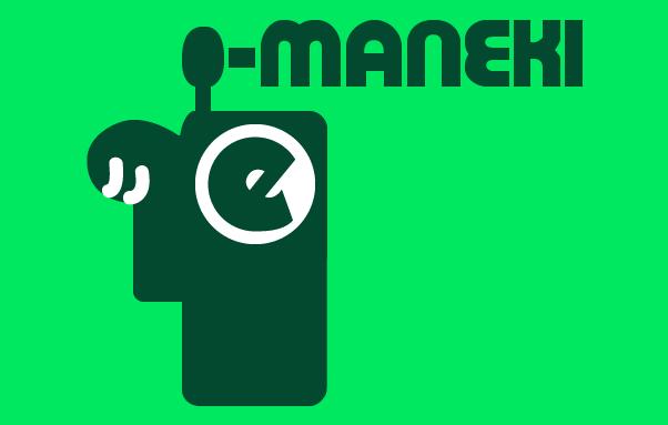 e-MANEKI